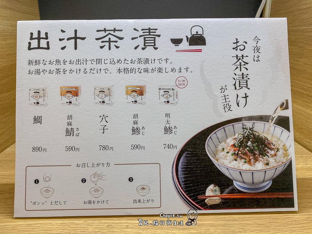 kyosyu-syochu-841