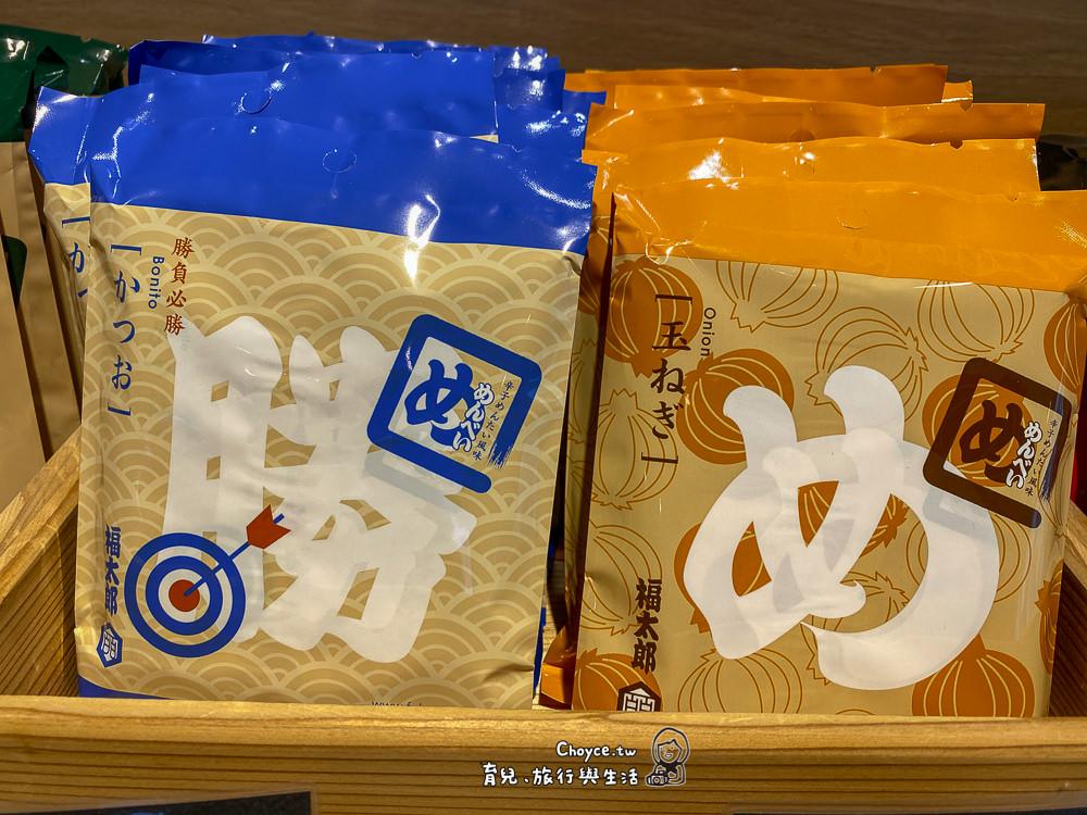 kyosyu-syochu-852