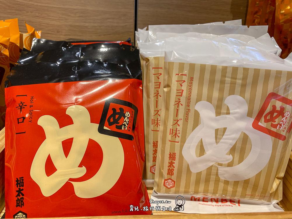 kyosyu-syochu-853