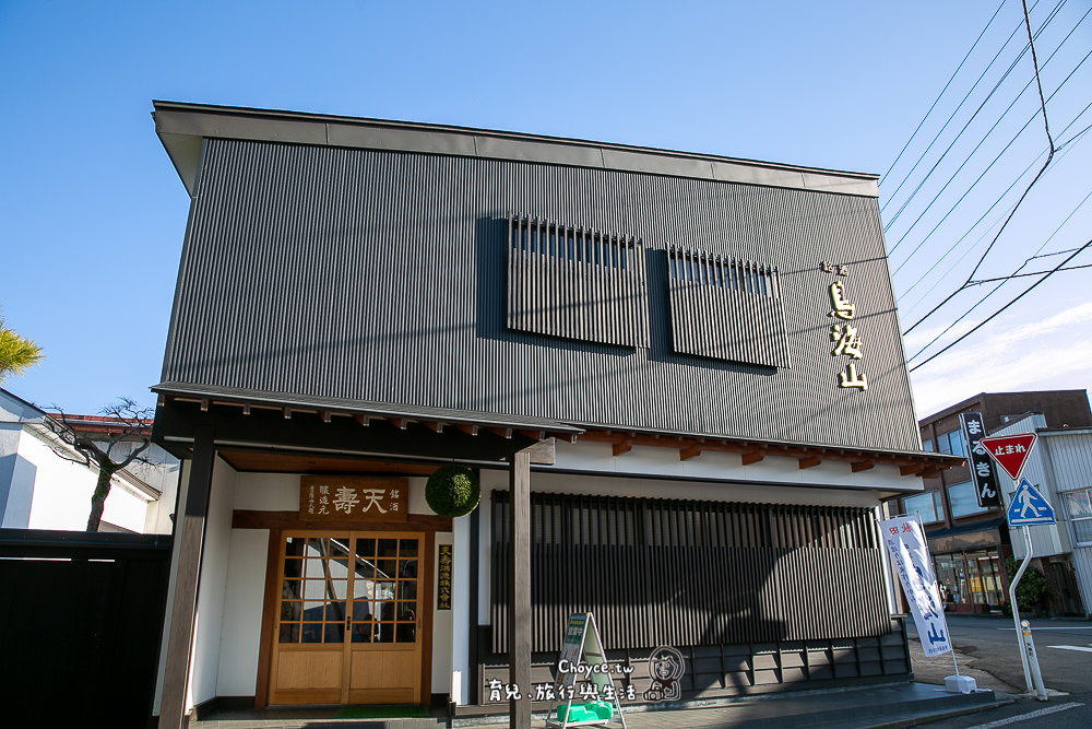 chokaisan-136