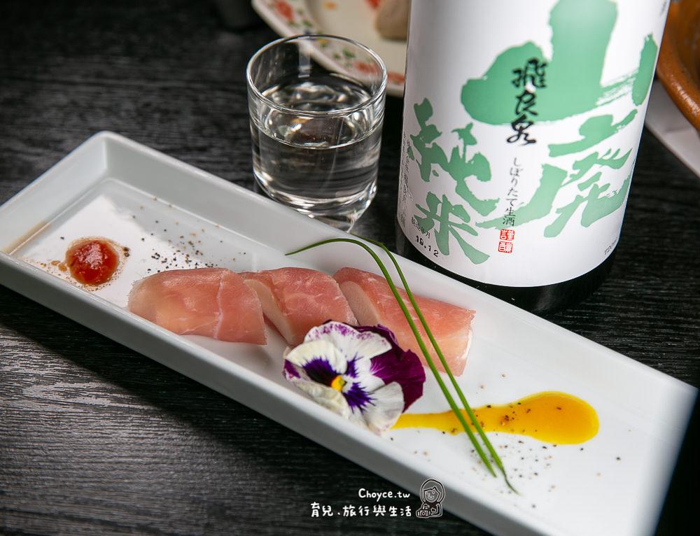 chokaisan-103