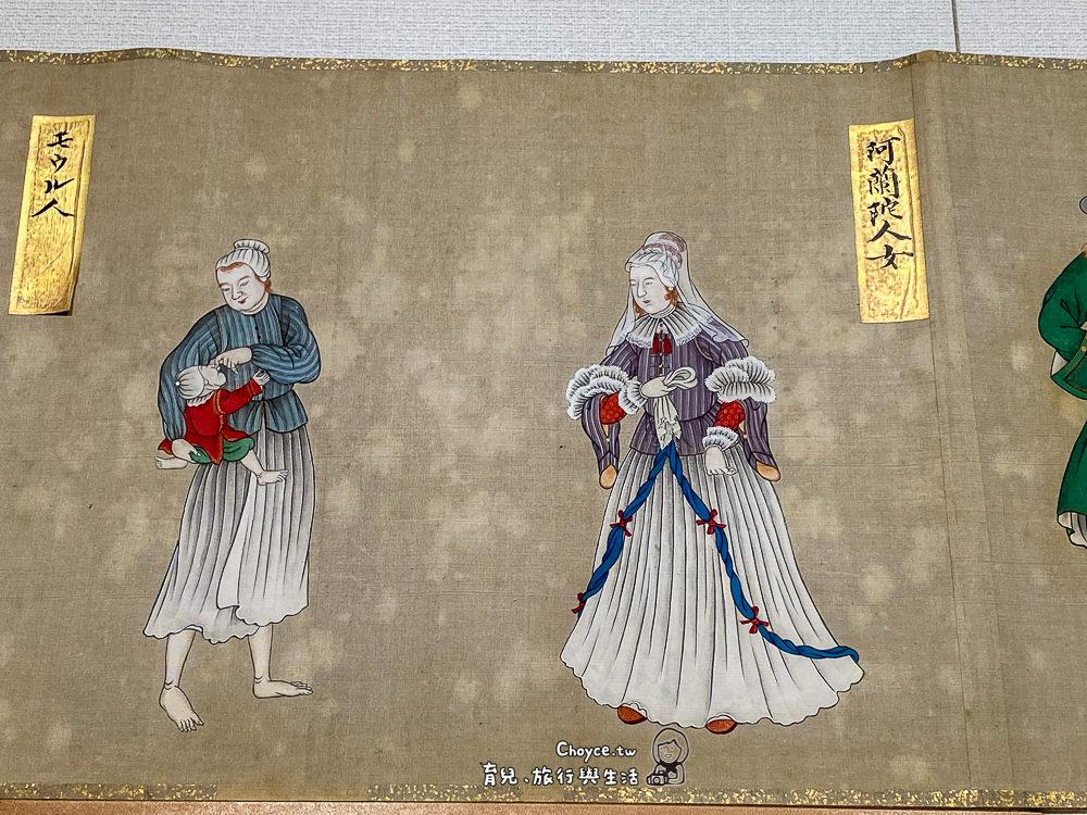 chokaisan-118