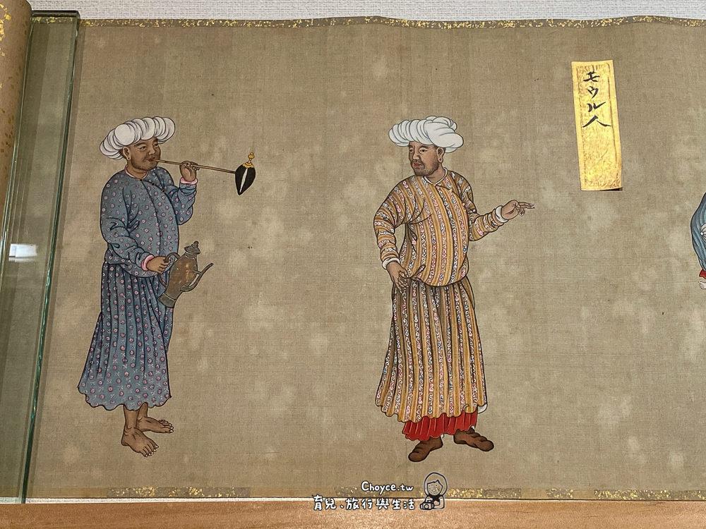 chokaisan-119