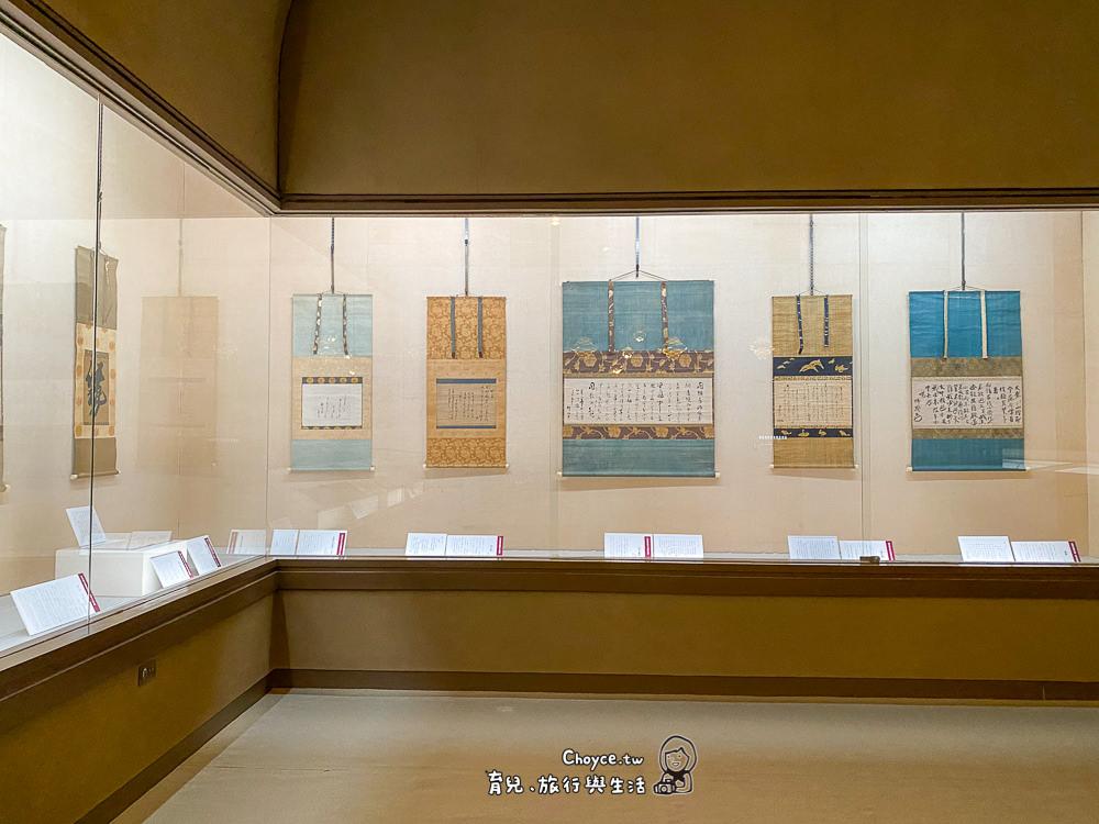 chokaisan-157