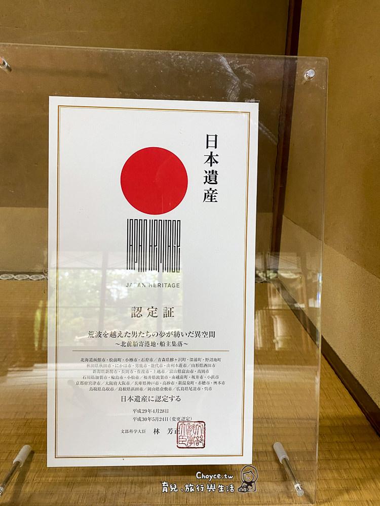 chokaisan-196
