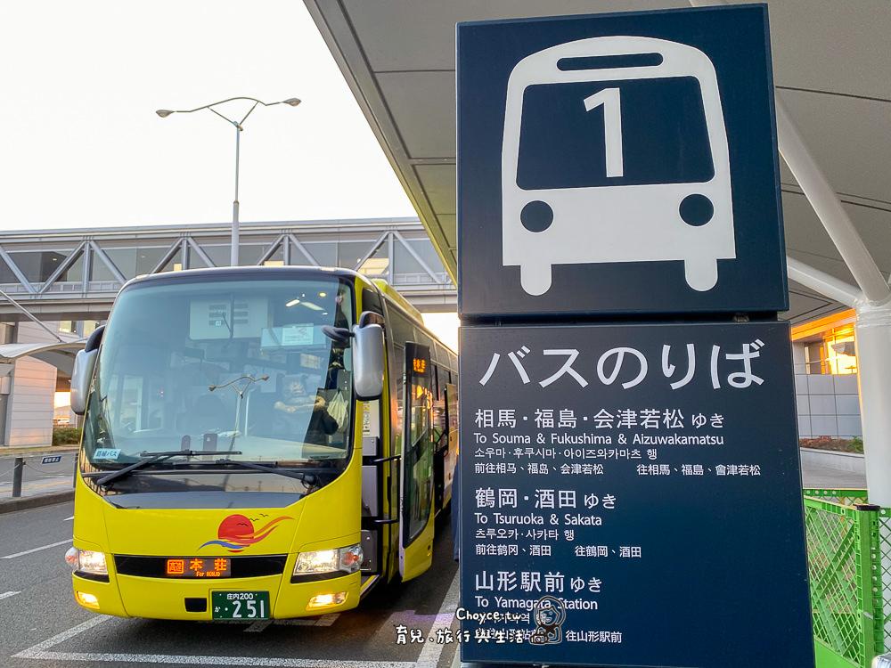chokaisan-35