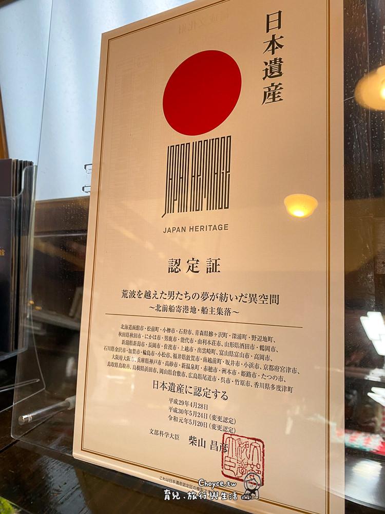 chokaisan-460