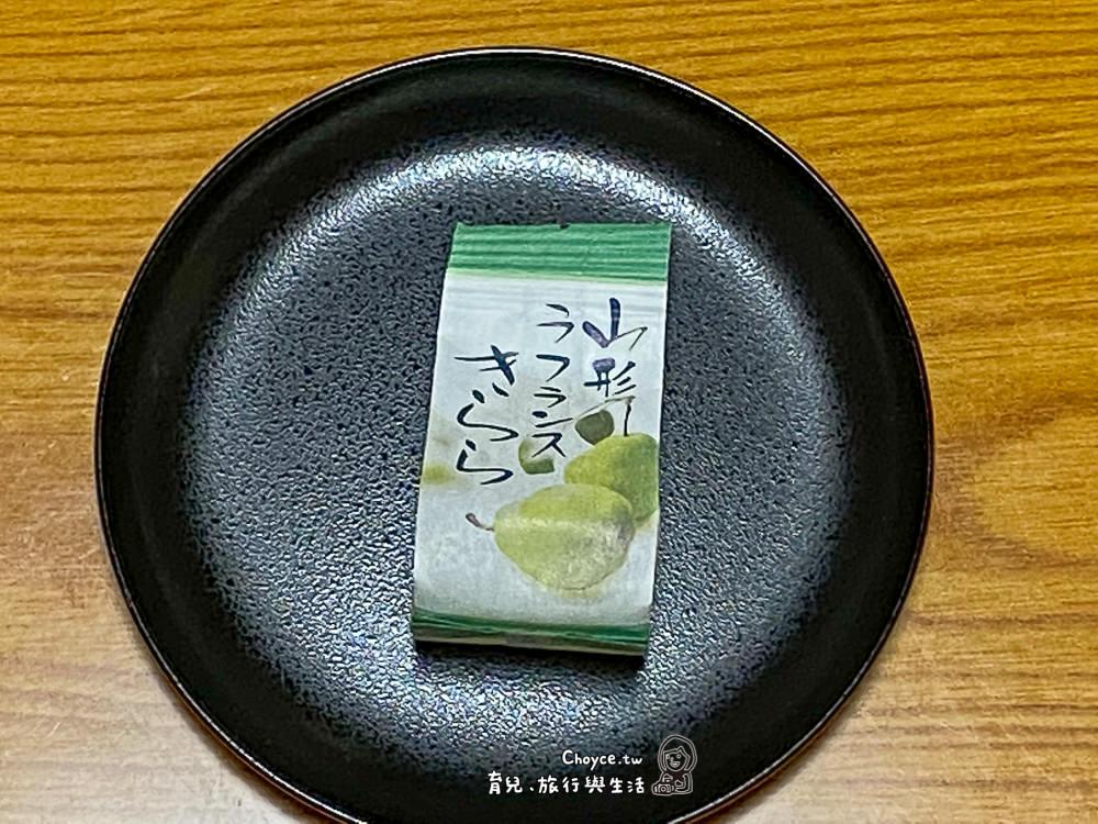 chokaisan-560