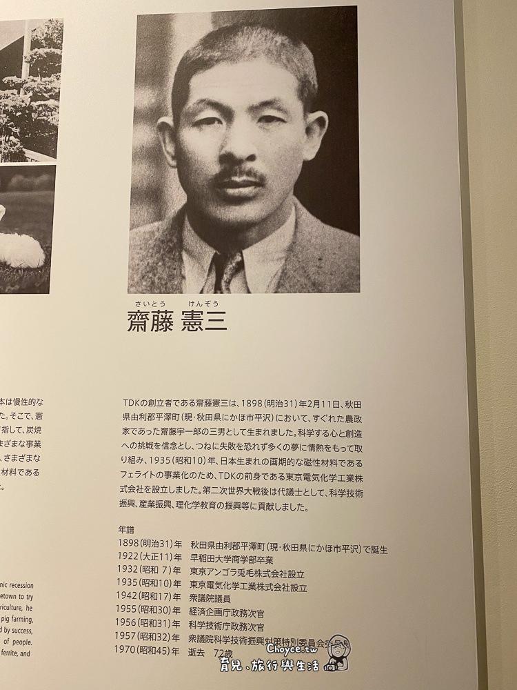 chokaisan-896