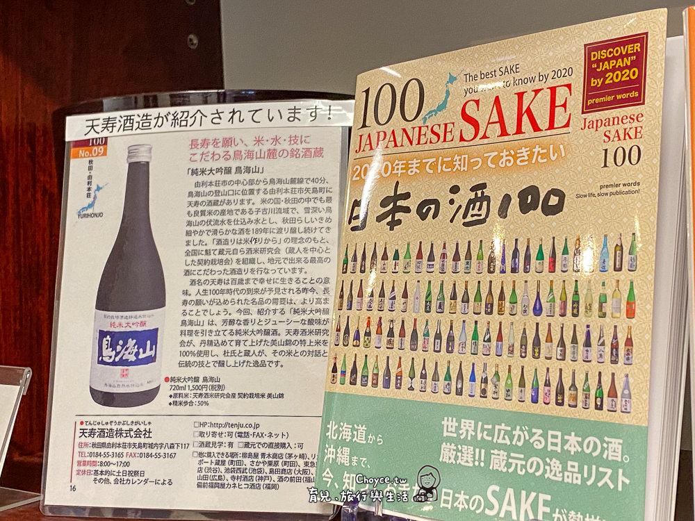 chokaisan-1002