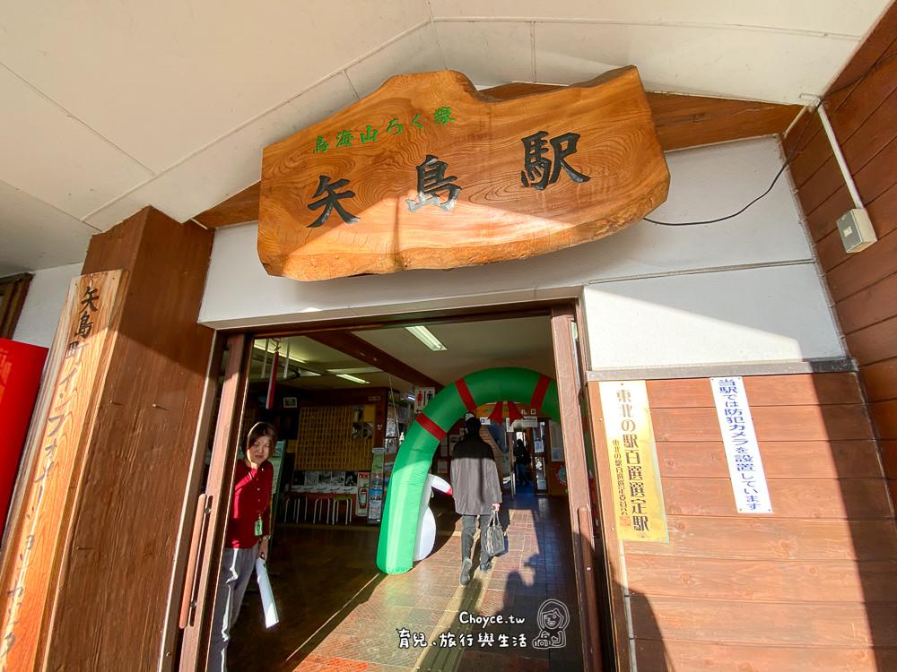 chokaisan-1045