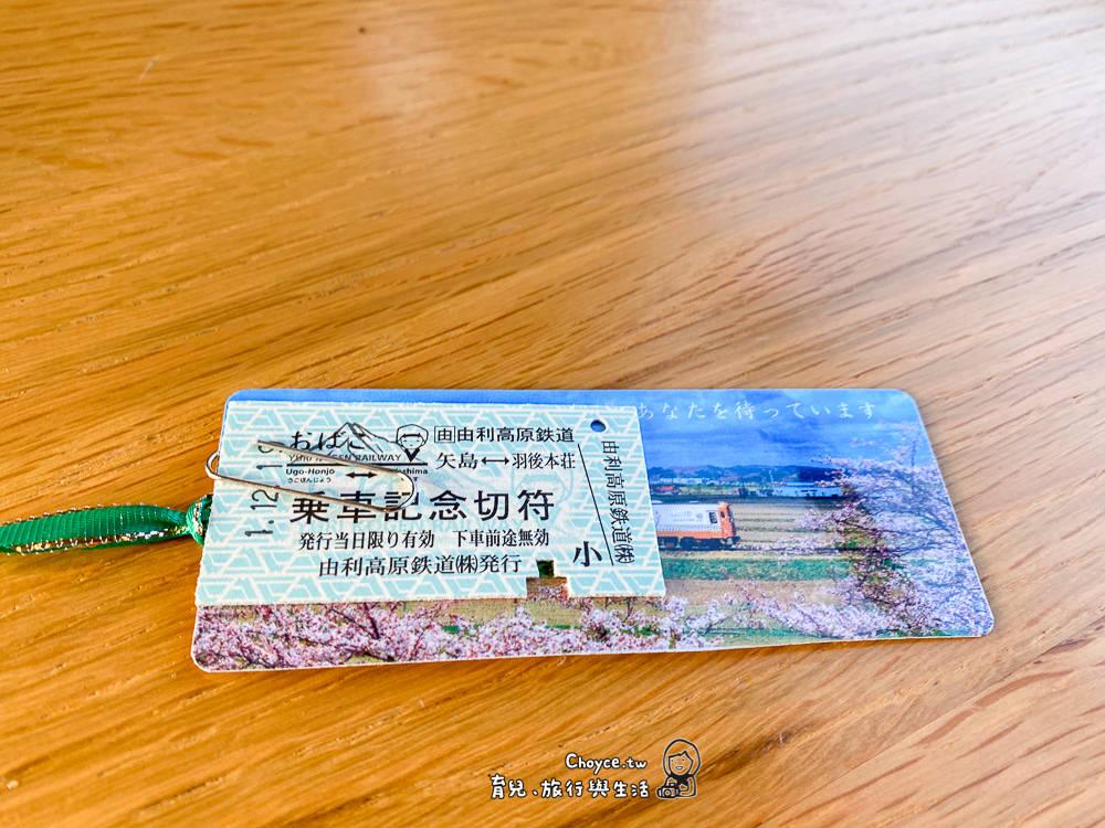 chokaisan-1113