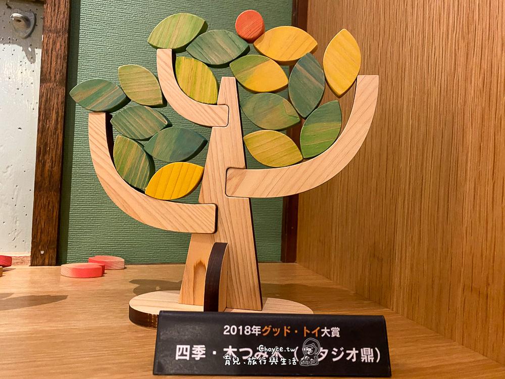 chokaisan-1186