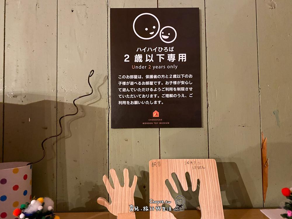 chokaisan-1206