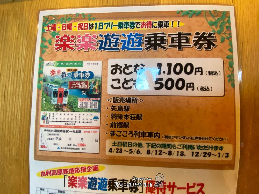 chokaisan-1070