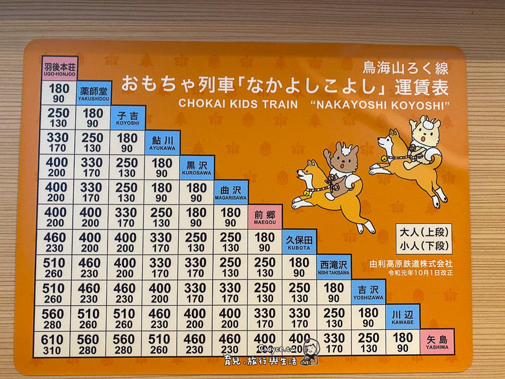 chokaisan-1080