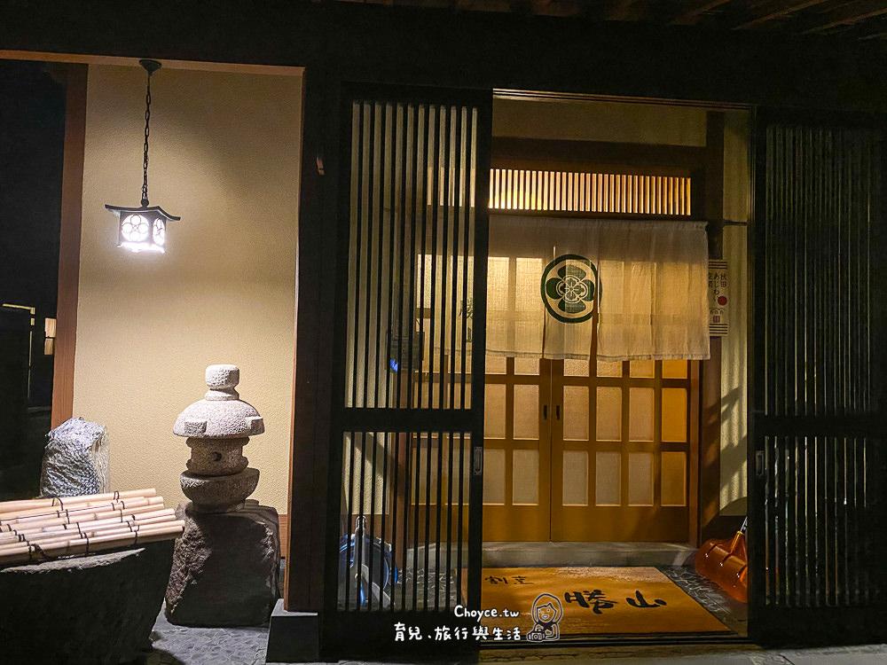 chokaisan-1236