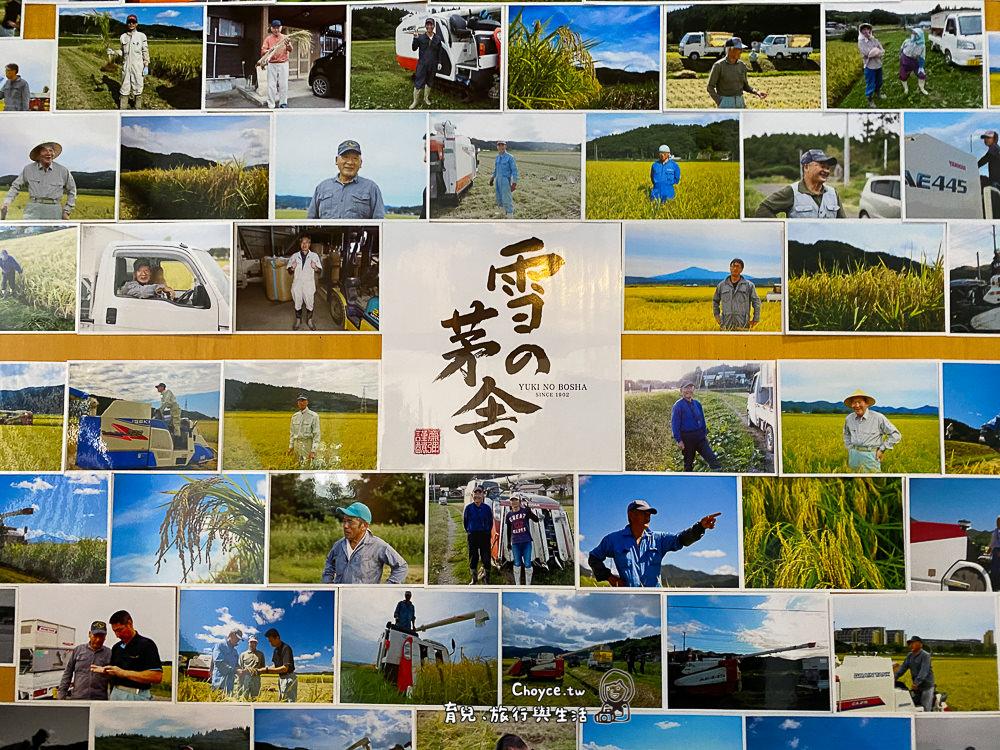 chokaisan-1333