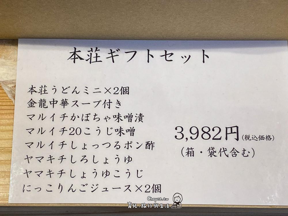 chokaisan-1344