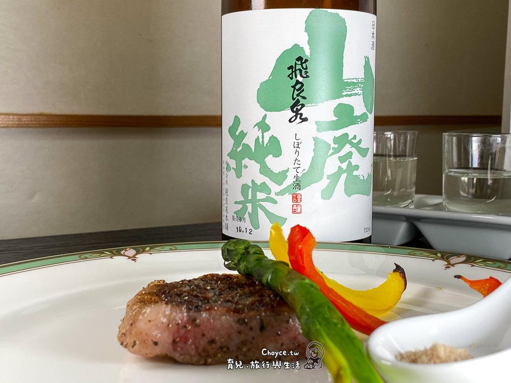 chokaisan-857
