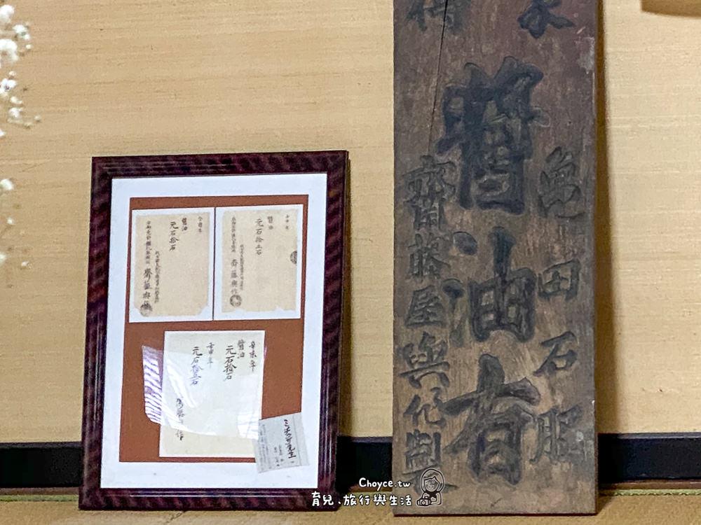 chokaisan-1271
