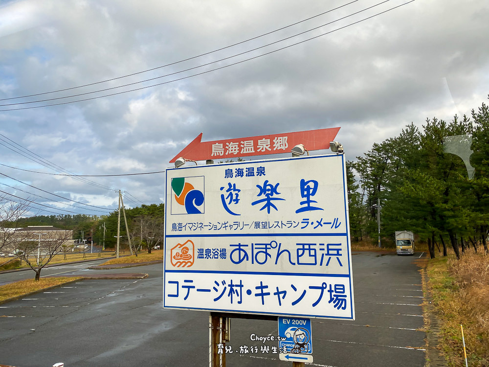chokaisan-608