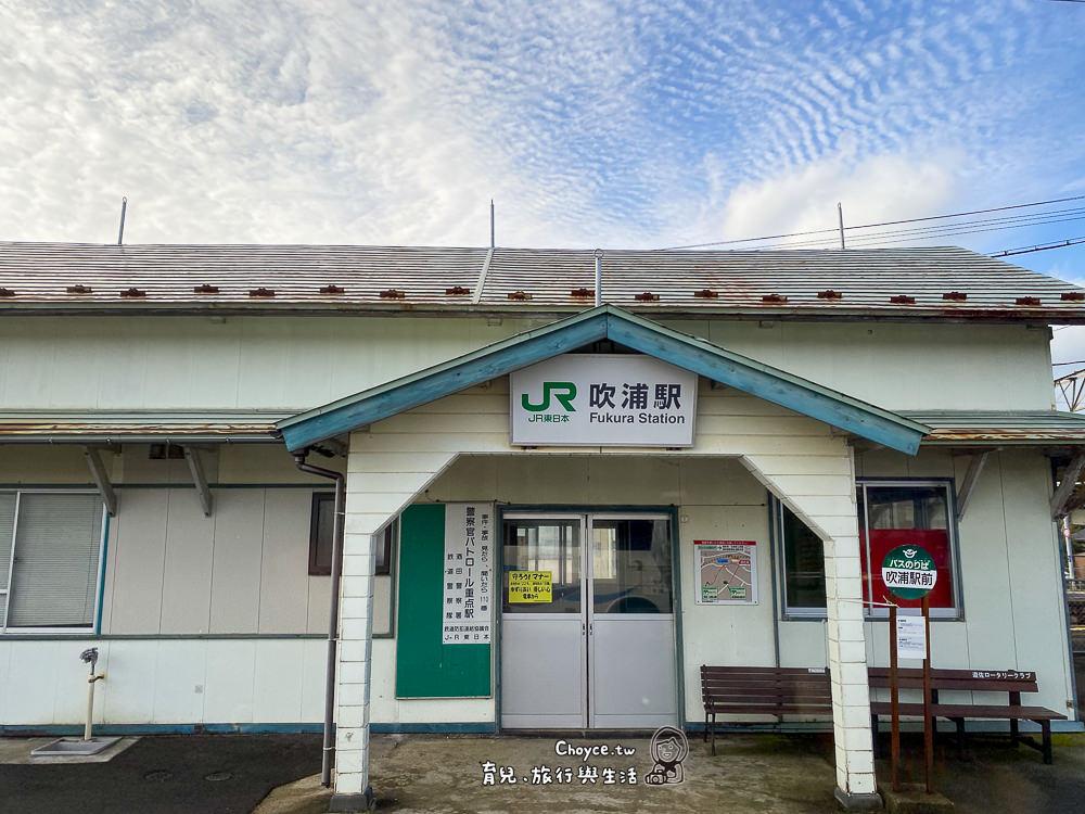 chokaisan-635