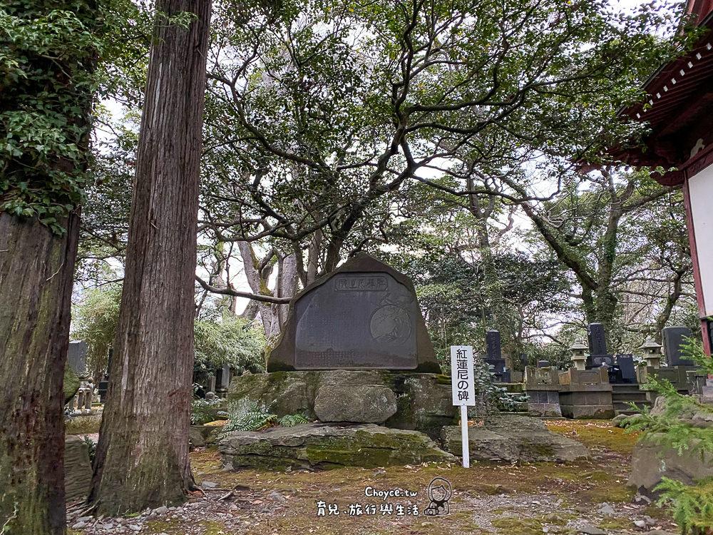 chokaisan-749