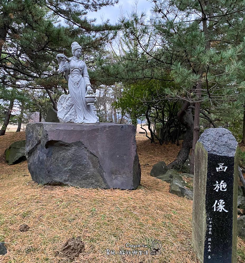 chokaisan-752