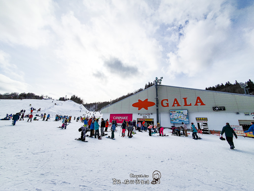 gala-9