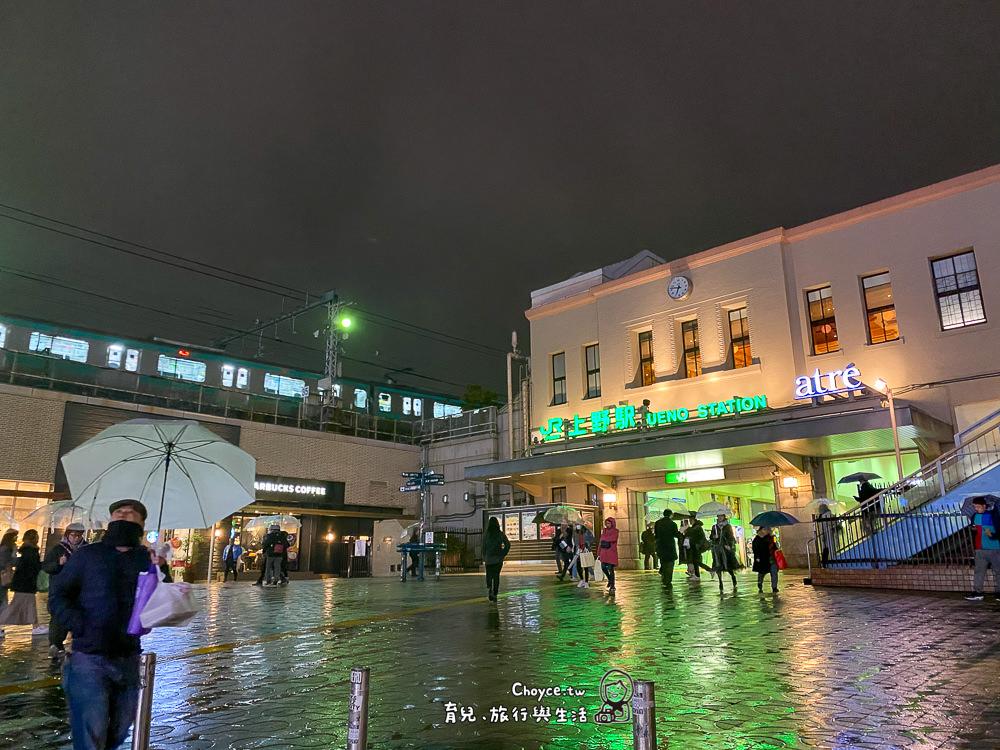 tokyo-1471
