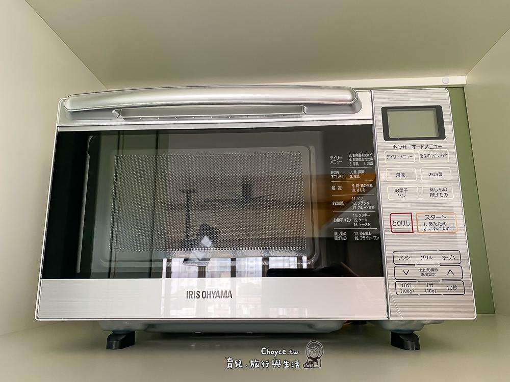 okinawa-143