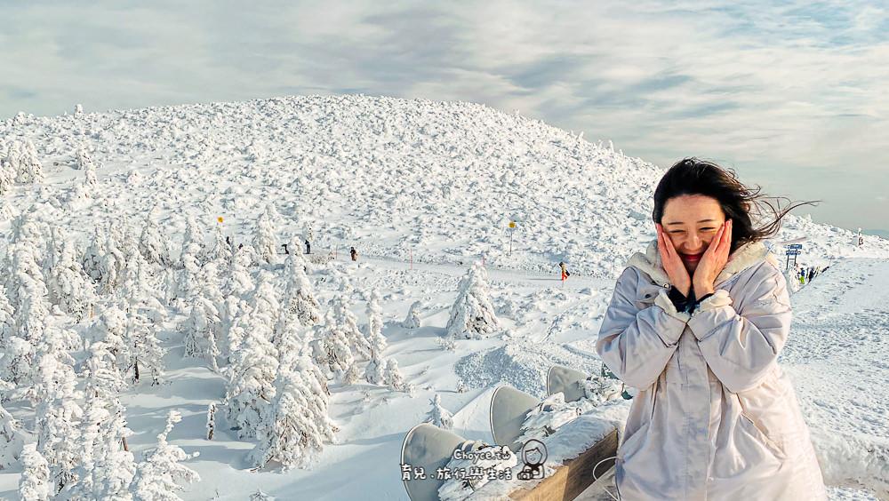 日本絕景 搭纜車上藏王看壯大樹冰 最佳住宿推薦 高見屋 たかみや瑠璃倶楽リゾート