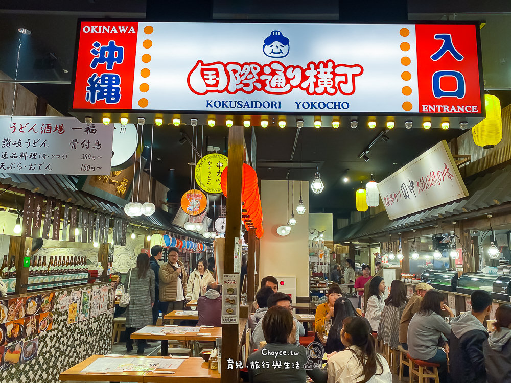okinawa-229