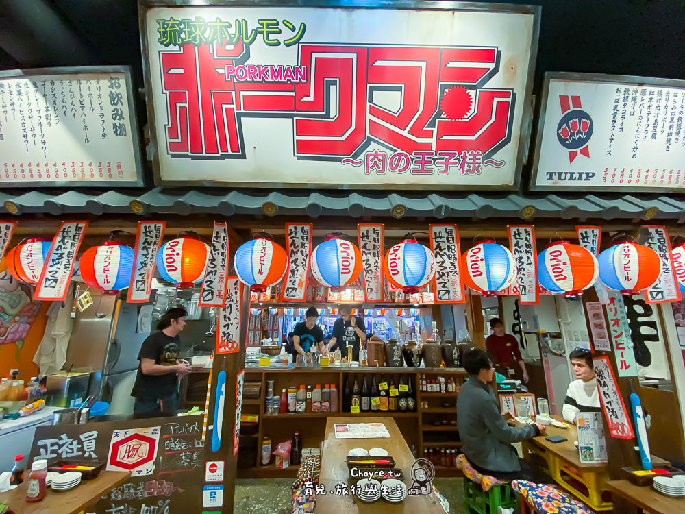 okinawa-232