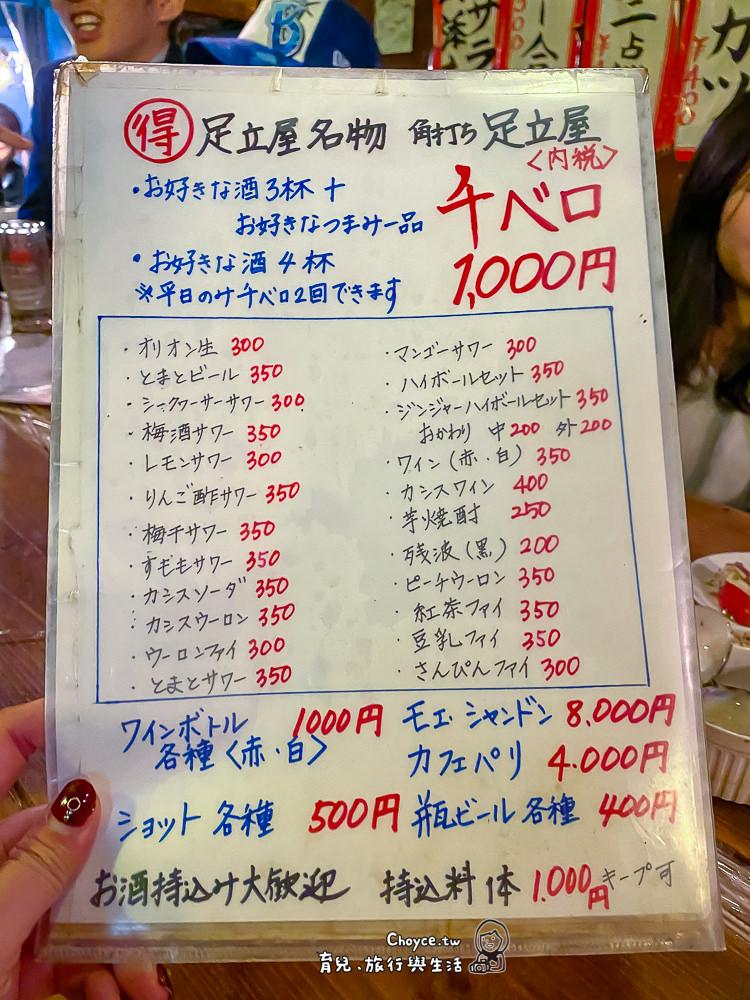 okinawa-269