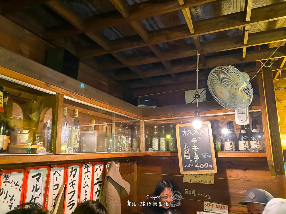 okinawa-285