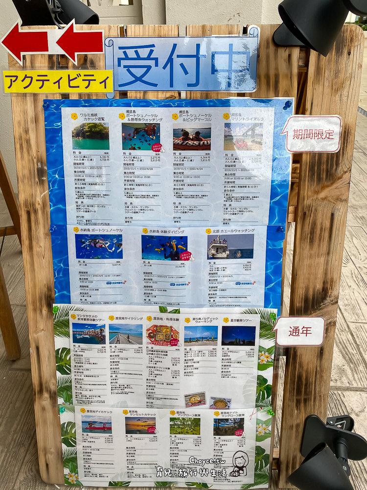 okinawa-562