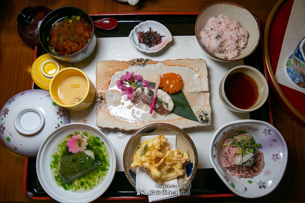 okinawa-294