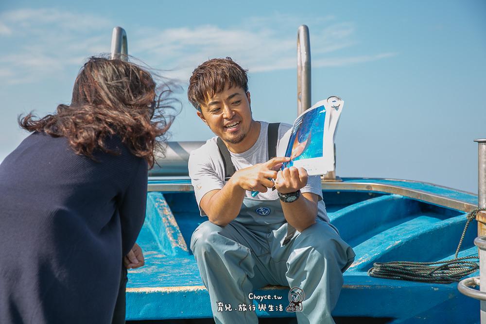 okinawa-304