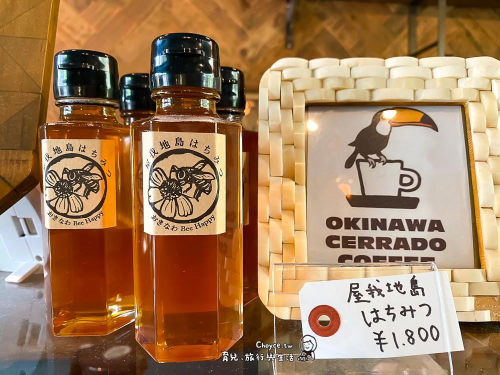 okinawa-912