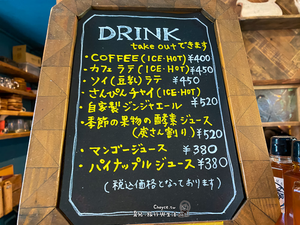 okinawa-913