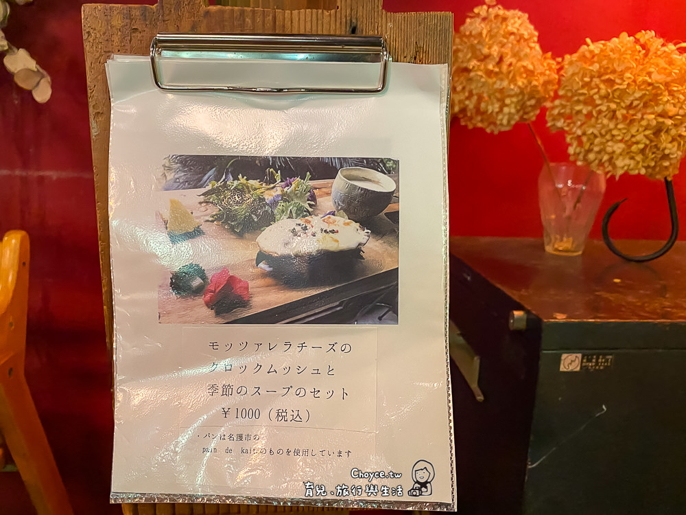 okinawa-933
