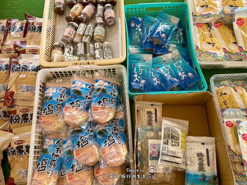 okinawa-1008