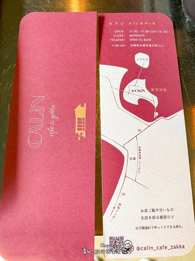 okinawa-987