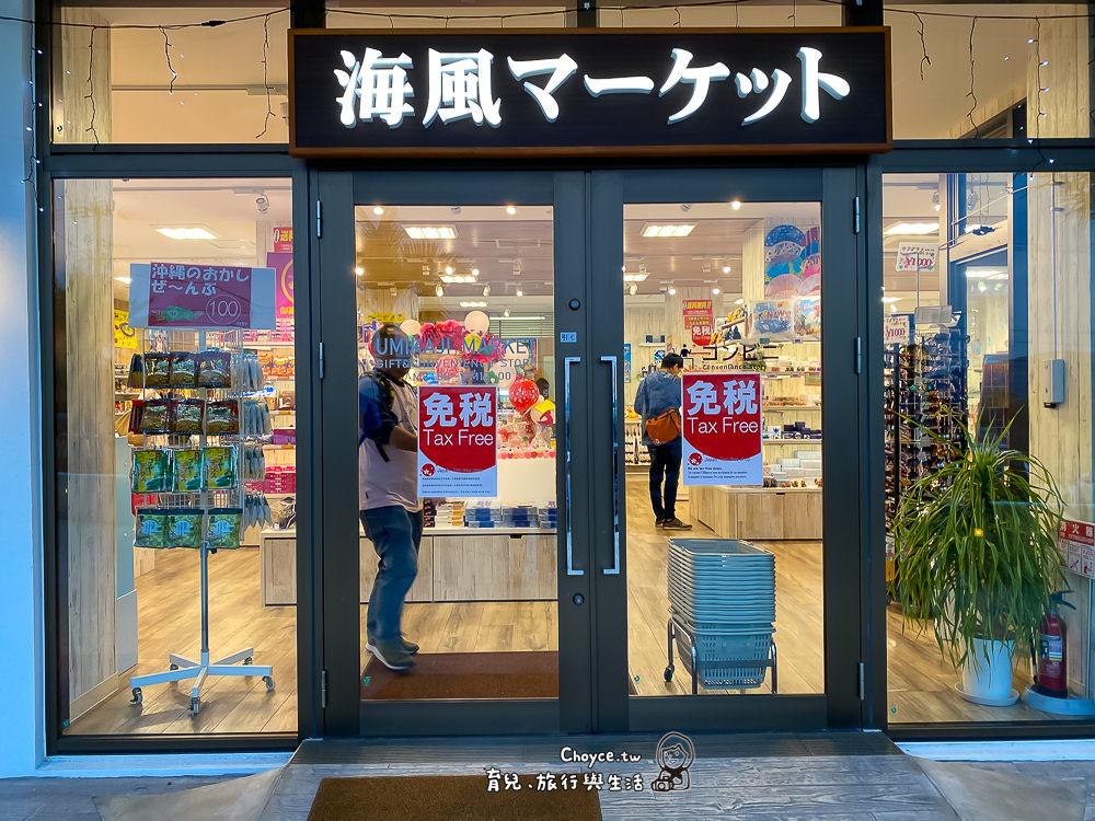 okinawa-676