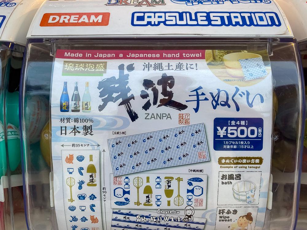 okinawa-677