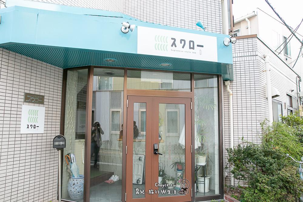 kawasaki-64