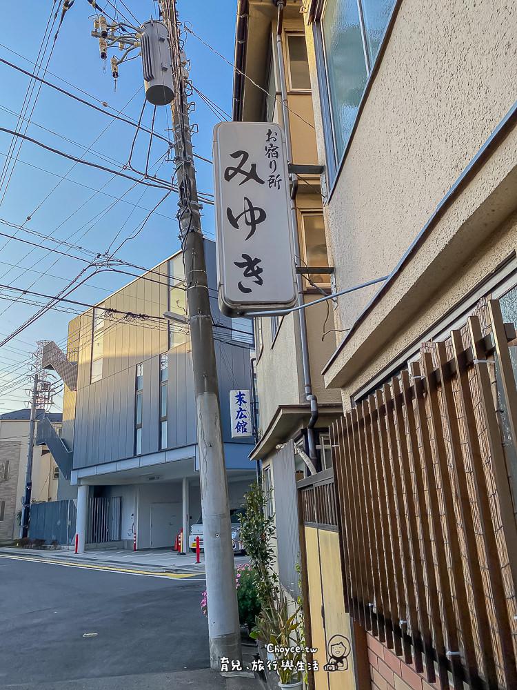 kawasaki-349