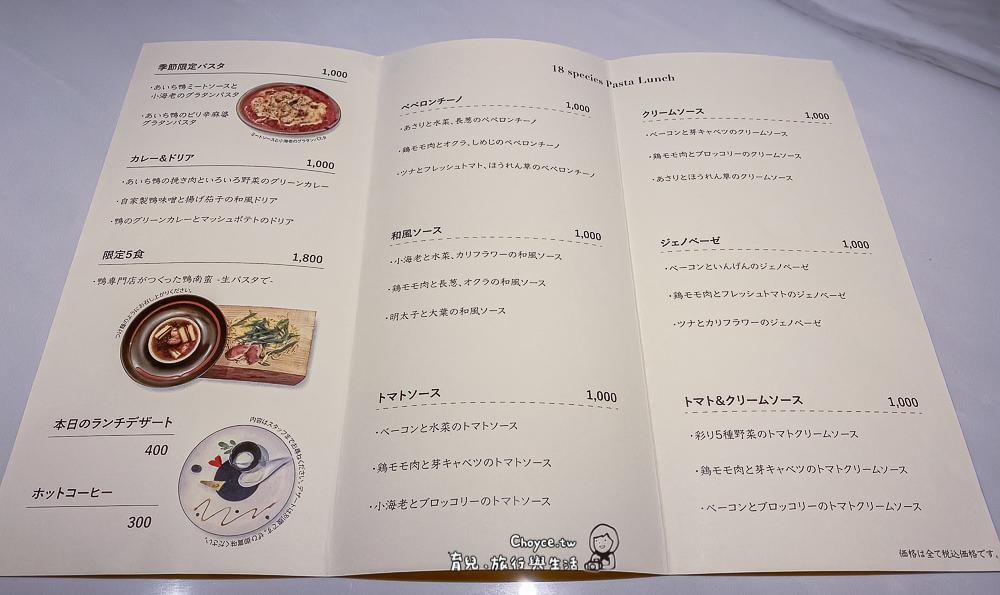 kawasaki-713